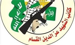 جزئیات شهادت 6 عضو گردانهای القسام