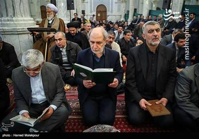 مراسم ختم آیت الله حائری شیرازی