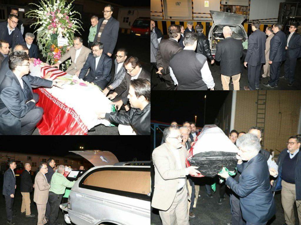 نتیجه تصویری برای بازگشت پیکر دیپلمات شهید به کشور