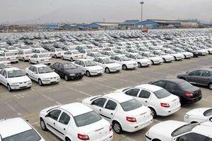 بازار خودرو