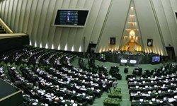 بررسی ادغام ۲ صندوق ورشکسته در مجلس