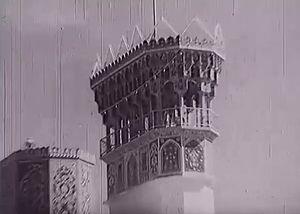 فیلم/ نقاره خانه حرم امام رضا(ع) در سال 1340