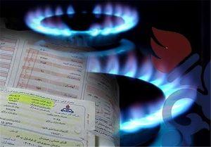 اضافه شدن مبلغ جدید به قبض گاز/ ماجرای سود بدهی چیست؟ +عکس