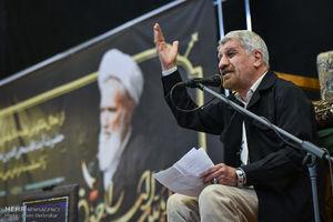عکس/ مراسم یادبود مرحوم آیتالله حائری شیرازی