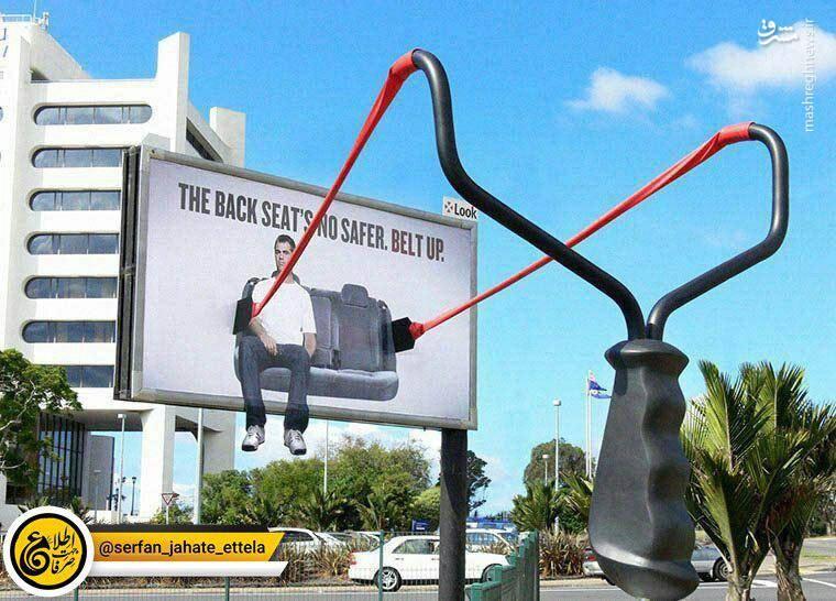 تبلیغ خلاقانه بستن کمربند ایمنی