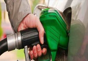 طرح دو فوریتی مجلس برای ممنوعیت افزایش قیمت حاملهای انرژی