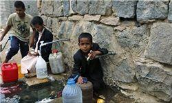 صلیب سرخ: یمن از گرسنگی در حال مرگ است