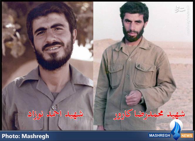 شهیدان محمدرضا کارور و احمد نوزاد