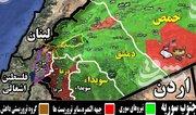 پاکسازی جنوب غرب استان دمشق