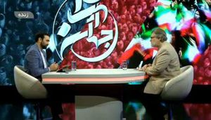 فیلم کامل برنامه جهانآرا با حضور  نادر طالبزاده