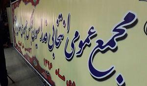 حسین ثوری رییس فدراسیون بوکس شد +عکس