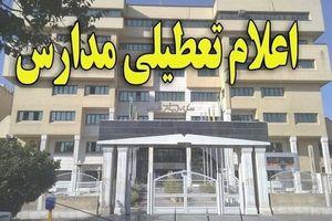 گرد و غبار مدارس خوزستان را تعطیل کرد