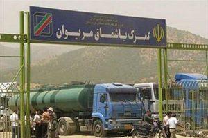 بازگشایی مرز مشترک ایران با کردستان عراق