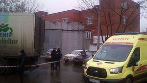 اولین تصاویر از محل گروگانگیری در مسکو