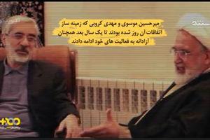 """دلایل """"زهرا رهنورد"""" درباره تقلب در انتخابات 88! +فیلم"""