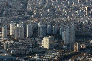 پرفروشترین واحدهای مسکونی در تهران +جدول