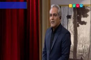 فیلم/ کنایه مهران مدیری به رئیس شورای شهر تهران