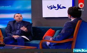 فیلم / پاسخی به همه سوالات و شایعات زلزله تهران