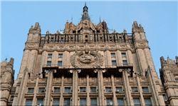دیپلمات روس: نجات برجام کاری دشوار امّا ممکن است