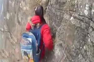 فیلم/ سختی های رفتن به مدرسه در چین