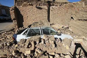فیلم/ وضع مردم کوهبنان پس از زلزله