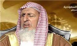 مفتی سعودی