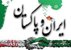 تحریم بانکی ایران صدای وزیر دارایی پاکستان را درآورد