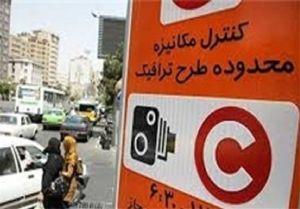 سهمیه طرح ترافیک خبرنگاران اعلام شد