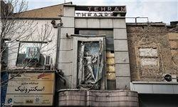 بررسی تملک تئاتر نصر از قالیباف تا نجفی