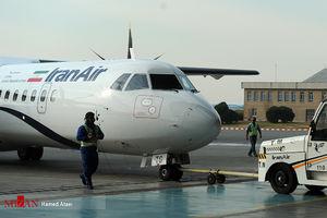 تحویل دو فروند هواپیما ATR جدید به تهران