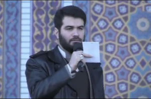متن اشعار میثم مطیعی در نماز عید فطر ۹۷ +فیلم