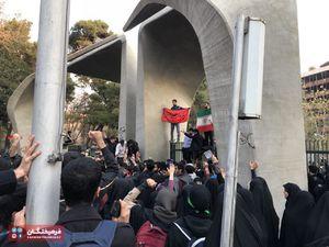 فیلم/ شعار یکپارچه مرگ بر فتنهگر مقابل دانشگاه تهران