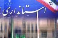 تکذیب اعمال قانون منع رفت و آمد در تهران