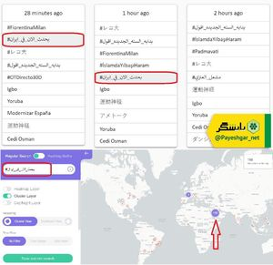 موج سواری رژیم سعودی ازحوادث اخیر ایران