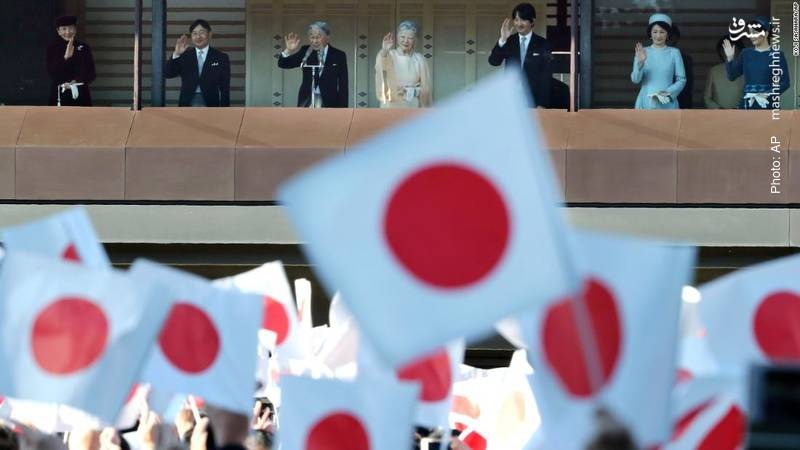 جشن تولد 84 سالگی پادشاه ژاپن