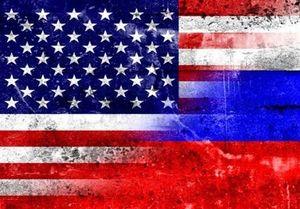 نمایه پرچم امریکا