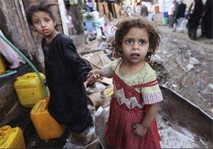 مقاومت پیروزبخش به سبک کودک یمنی +عکس