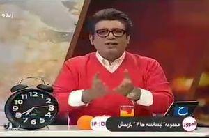 فیلم/ کنایه رشیدپور به توئیت عارف