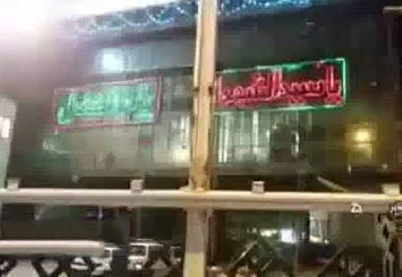 عکس/ هتک حرمت یک حسینیه توسط آشوبگران