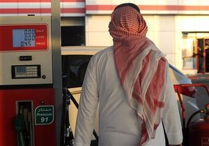 گزارش رای الیوم از اعتراضات علیه گرانی در عربستان