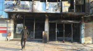 آشوبگران شاخص بورس را به آتش کشیدند/ دود اغتشاشات خیابانی در چشم مردم+ نمودار