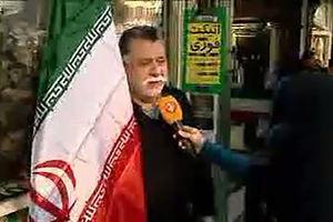 فیلم/ اشک مردم بخاطر آتش زدن پرچم ایران