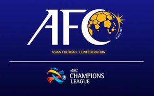 نحوه امتیازدهی AFC به فدراسیونها مشخص شد