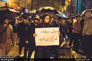 عکس/ راهپیمایی بصیرت در رشت