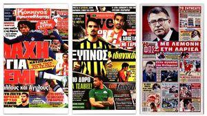 عکس/ حاج صفی روی جلد روزنامه های آتن