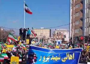 فیلم/ برافراشتن پرچم ایران در میدان شهیدجوکار