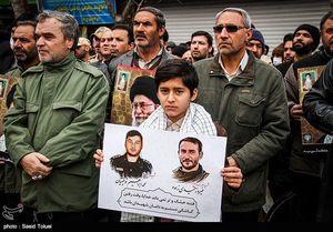 عکس/ اجتماع مردم بجنورد علیه فتنهگران