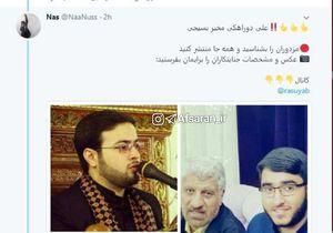 ضدانقلاب قاری شهید حادثه منا را هم نمیشناسد!
