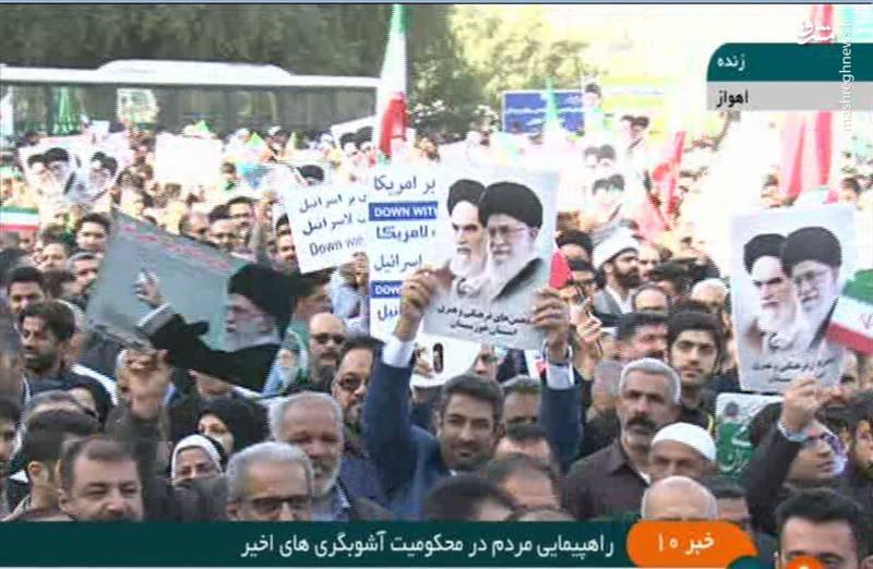 راهپیمایی مردم اهواز علیه آشوبگران