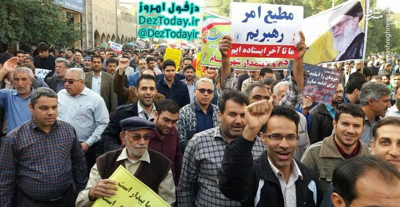 راهپیمایی مردم دزفول علیه آشوبگران